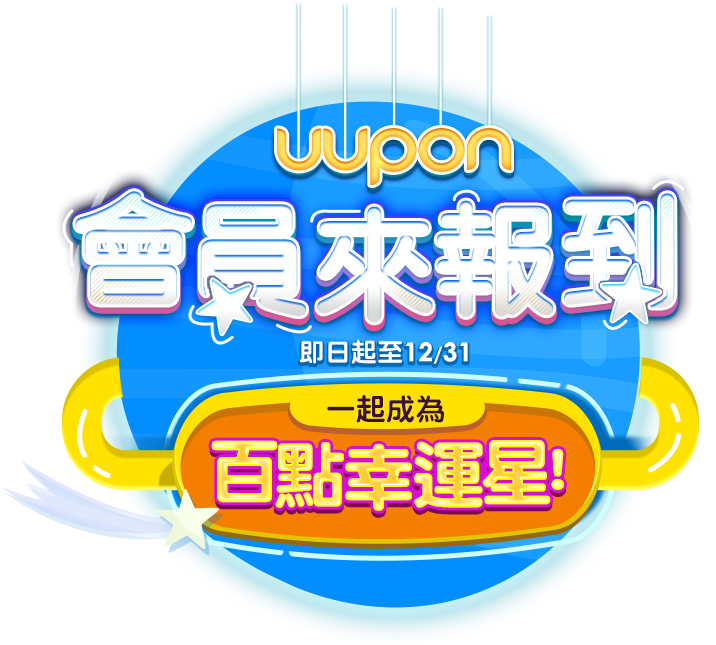 UUPON TITLE